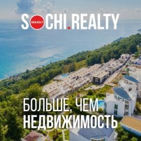 Sochi realty