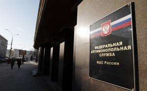 Федеральная антимонопольная служба России обратилась к застройщикам с просьбой представить обоснование причин роста цен на недвижимость за последние несколько лет.