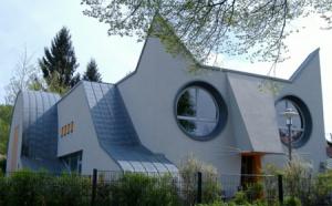 Немецкий город Карслруэ и его район Вольфартсвайер прославились тем, что там поселился гигантский кот!