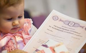 Министр труда и социальной защиты Максим Топилин выступил с заявлением о том, что с января будущего года, размер материнского капитала будет увеличен.