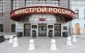 Минстрой России получит функции единого госзаказчика объектов инфраструктуры, сообщили в пресс-службе вице-премьера РФ Марата Хуснуллина.