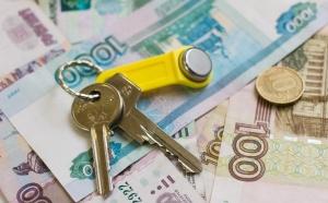Последняя выплата по ипотечному кредиту – это событие, которого с нетерпением ждут многие семьи. Однако для того, чтобы закончить отношения с банком и с полным правом считать квартиру личной собственностью, нужно уладить некоторые формальности.