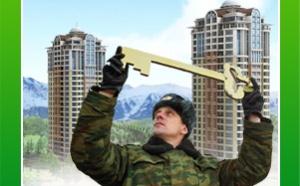 Как сообщает РИА Новости, по состоянию на 1 сентября 2013 года в программе накопительно-ипотечной системы (НИС) приняли участие около 270 тысяч военнослужащих.