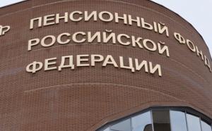Министерство труда вынесло предложение о поддержке социальных объектов
