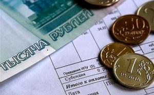 Российские власти планируют усилить контроль за сдачей жилья в аренду. Минстрой готовит законопроект, который позволит создать условия для формирования рынка частного наемного жилья. Он будет внесен в Госдуму до конца 2021 года.