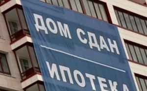 Агентство по ипотечному жилищному кредитованию по итогам 2012 года выдало 45,5 тысячи ипотечных кредитов на общую сумму в 60,98 миллиарда рублей. Как отмечает РИА Новости, это составляет 6,6 процента в количественном и 5,9 процента в денежном выражении от всех выданных ипотечных кредитов в России.