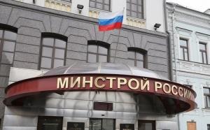 Минстрой РФ разработал законопроект о регулировании рынка апартаментов, он опубликован на сайте проектов правовых актов.