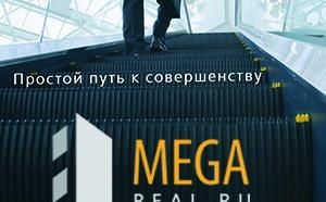 Доска бесплатных объявлений недвижимости на море Мега дает очередную новую возможность своим посетителям. На нашем портале появился новый раздел, который называется «Информация».