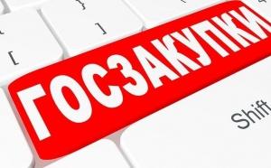 Прокуратура Краснодарского края хочет купить для собственных нужд двухкомнатную квартиру в Сочи стоимостью 9,2 млн руб. Объявление о проведении аукциона опубликовано на сайте госзакупок.