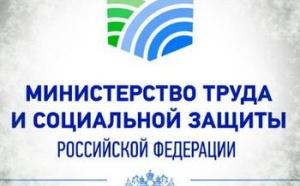 Правительство ДФО решило увеличить размер пособия для адаптации россиян, которые решились переехать на постоянное проживание в этот регион. Вместо 225 тыс. рублей подъемных средств для обустройства на новом месте жительства, будут выплачивать 1 млн. рублей, об этом рассказал замглавы Минвостокразвития С. Качаев  По словам чиновника, в настоящее время одним из инструментов, которые направлены на стимуляцию переезда в ДФО является программа трудовой мобильности, предусматривающая выплату субсидии на переезд работника к работодателю. Чтобы стимулировать трудовых мигрантов из других регионов РФ,вМинтруда решили увеличить выплаты.  Ранее о необходимости повысить подъемные уже заявляли многие чиновники региона. ВМинтруда РФ сообщили, что в ближайшее время правительство будет рассматривать поправки в законе о занятости населения.