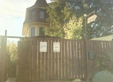 Дом 300 м² на участке 7 сот.