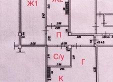 3-к квартира, 94.5 м², 4/5 эт.