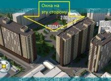 1-к квартира, 51 м², 13/17 эт.