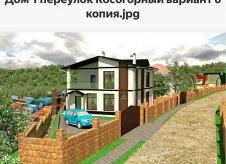Дом 200 м² на участке 7 сот.