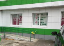 Магазин с арендатором(Магнит), 230 м²