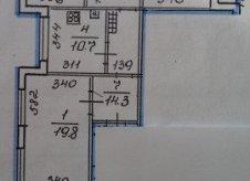 3-к квартира, 70 м², 9/16 эт.