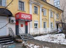 Продам нежилое помещение в центре Хабаровска
