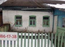 Дом 44.6 м² на участке 20 сот.