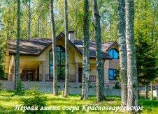 Дом 300 м² на участке 40 сот.