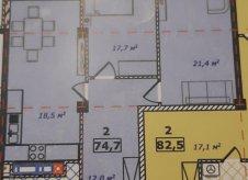 2-к квартира, 74.7 м², 5/7 эт.