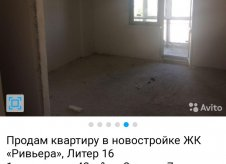1-к квартира, 42 м², 2/7 эт.