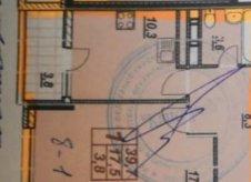 1-к квартира, 43.5 м², 8/13 эт.