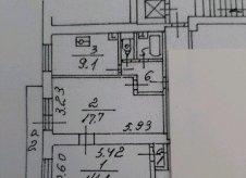 2-к квартира, 49 м², 14/14 эт.