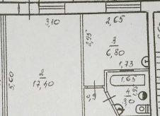 1-к квартира, 327 м², 4/5 эт.