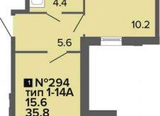 1-к квартира, 35.8 м², 5/24 эт.