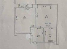3-к квартира, 75 м², 4/5 эт.