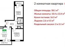 2-к квартира, 58 м², 24/24 эт.