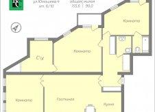 4-к квартира, 156 м², 6/10 эт.