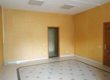 Офисное помещение, 29 м²