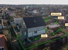 Дом 230 м² на участке 4 сот.