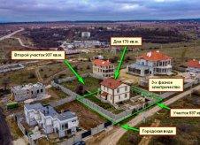 Дом 170 м² на участке 9 сот.