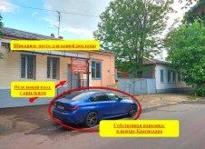 Коммерческая недвижимость, 43 м²